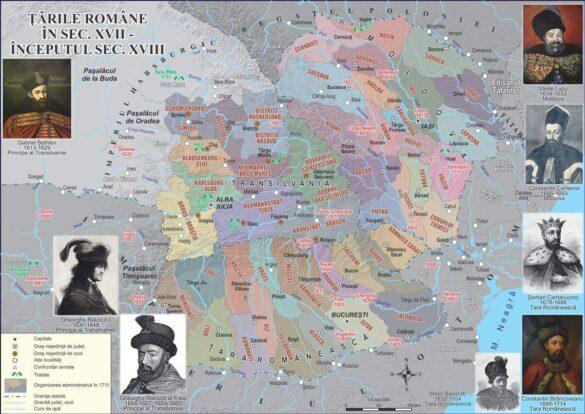 Țările Române între secolele XVII-XVIII