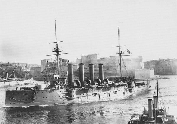Crucișător englez HMS Aboukir